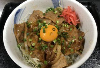 焼肉丼 750円