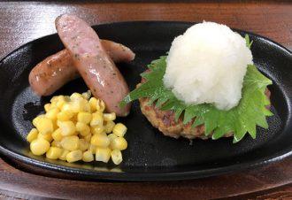 和風ハンバーグ定食パセリソーセージ 950円