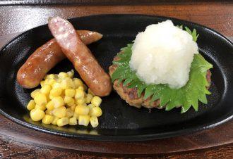 和風ハンバーグ定食チーズソーセージ 950円