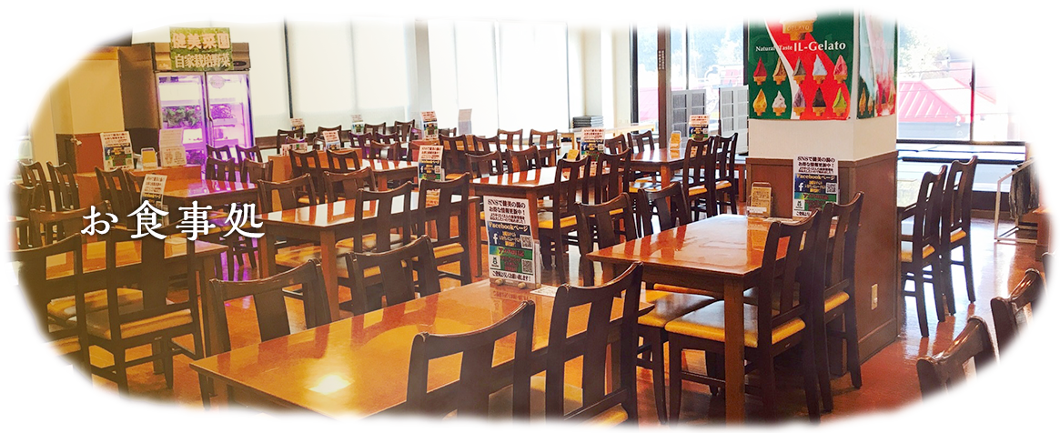 野菜ソムリエのいるレストラン